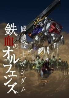 mobile-suit-gundam-iron-blooded-orphans-2nd-season-ตอนที่1-25-จบ-