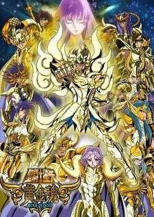 saint-seiya-soul-of-gold-เซนต์เซย์ย่า-เหล่าโกลดเซนต์คืนชีพ-ตอนที่-1-13-พากย์ไทย-จบ-