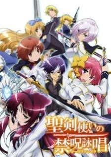 seiken-tsukai-no-world-break-เทพนักดาบข้ามภพ-ตอนที่-1-12-จบ-