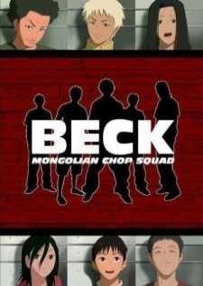 beck-ปุปะจังหวะฮา-ตอนที่-1-26-ซับไทย-จบ-