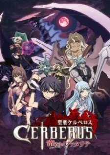 seisen-cerberus-ryuukoku-no-fatalités-ตอนที่-1-13-จบ-