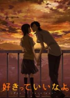 sukitte-ii-na-yo-พูดว่ารักกับฉันสิ-ตอนที่-1-13-จบ-
