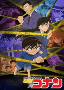 detective-conan-ยอดนักสืบจิ๋ว-โคนัน-ปี-1-16-ตอนที่-1-824-พากย์ไทย