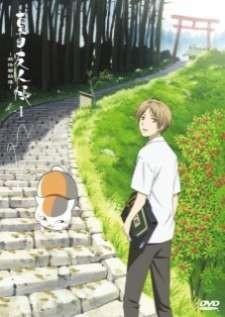 natsume-yuujinchou-นัตสึเมะกับบันทึกพิศวง-ภาค1-ตอนที่-1-13-จบ-