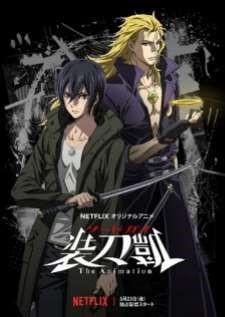 sword-gai-the-animation-ตอนที่-1-24-จบ-