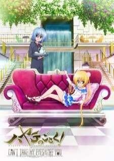 hayate-no-gotoku-ฮายาเตะ-พ่อบ้านประจัญบาน-ภาค3-ตอนที่-1-12-ซับไทย-จบ-