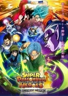 super-dragon-ball-heroes-universe-mission-ตอนที่-1-17-ซับไทย-ยังไม่จบ-