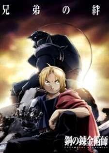 fullmetal-alchemist-brotherhood-แขนกลคนแปรธาตุ-ตอนที่-1-64-จบ-