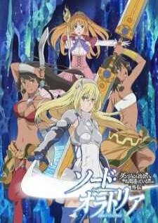 sword-oratoria-danmachi-gaiden-ตอนที่-1-12-ซับไทย-จบ-