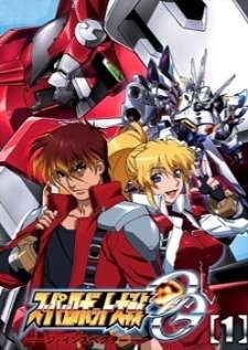super-robot-taisen-og-the-inspector-ตอนที่-1-26-จบ-