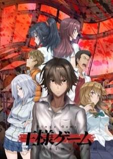 ousama-game-the-animation-เกมพระราชา-ตอนที่-1-12-จบ-