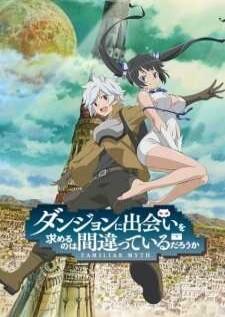 dungeon-ni-deai-wo-motomeru-no-wa-machigatteiru-darou-ka-มันผิดรึไงถ้าใจอยากจะพบรักในดันเจี้ยน-ตอนที่-1-13-ova-ซับไทย-จบ-