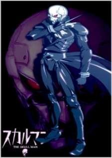 skull-man-ตอนที่-1-13-จบ-