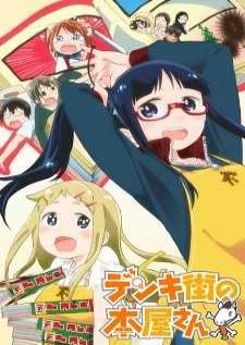 denki-gai-no-honya-san-ร้านหนังสือป่วน-ก๊วนตัวแสบ-ตอนที่-1-12-ซับไทย-จบ-