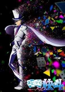 magic-kaito-จอมโจรคิด-บุรุษรัตติกาล-ตอนที่-1-12-พากย์ไทย-จบ-