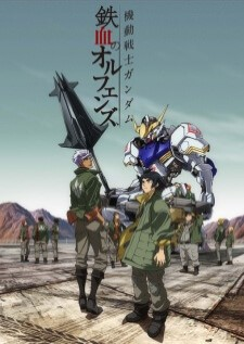 mobile-suit-gundam-iron-blooded-orphans-ตอนที่1-25-ซับไทย-จบ-