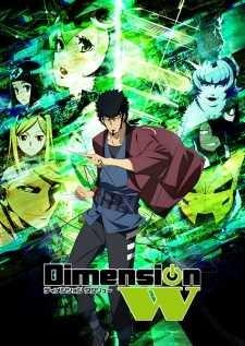 dimension-w-มิติปริศนา-ตอนที่-1-12-ซับไทย-จบ-