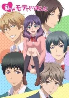 watashi-ga-motete-dousunda-เมื่อสาววายกลายเป็นสาวฮอต-ตอนที่-1-12-จบ-