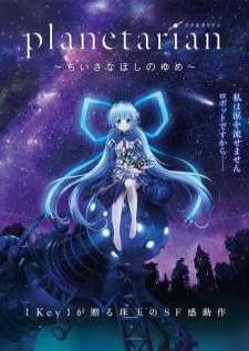 planetarian-chiisana-hoshi-no-yume-ตอนที่-1-5-ซับไทย-จบ-
