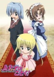 hayate-no-gotoku-ฮายาเตะ-พ่อบ้านประจัญบาน-ภาค1-vol-1-13-volละ4ตอนรวมเป็น52ตอน-ซับไทย-จบ-