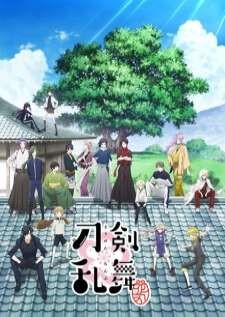 touken-ranbu-hanamaru-ตอนที่-1-12-จบ-