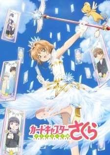 cardcaptor-sakura-clear-card-hen-มือปราบไพ่ทาโรต์-ภาค3-ตอนที่-1-22-ซับไทย-จบแล้ว-