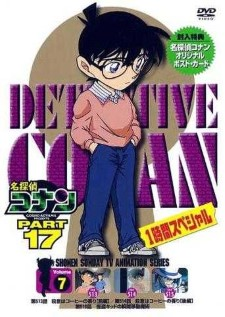 detective-conan-ยอดนักสืบจิ๋วโคนัน-ปี-17-ตอนที่-825-876-พากย์ไทย
