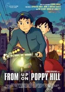 from-up-on-poppy-hill-ป๊อปปี้-ฮิลล์-ร่ำร้องขอปาฏิหาริย์-2011-พากย์ไทย