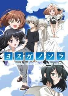 yosuga-no-sora-ฟากฟ้าตับตับ-ตอนที่-1-12-จบ-