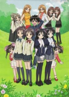 futakoi-แฝดวุ่นลุ้นรัก-ภาค1-ตอนที่-1-13-ซับไทย-จบ-