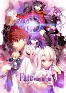 fate-stay-night-heaven-s-feel-i-presage-flower-movie-จบ-