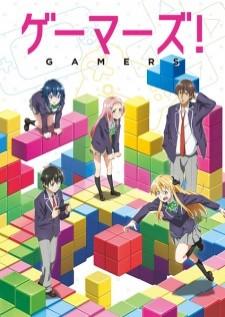 gamers-อลวนรักเด็กติดเกม-ตอนที่-1-12-ซับไทย-จบ-