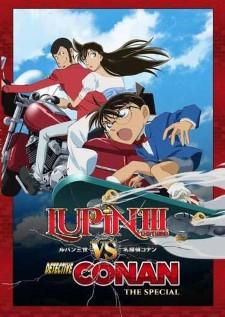 lupin-the-3rd-vs-detective-conan-tv-special-ลูแปงที่-3-ปะทะ-ยอดนักสืบจิ๋วโคนัน-สเปเชียล-พากย์ไทย