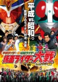 kamen-rider-taisen-featuring-super-sentai-เฮย์เซย์ไรเดอร์-vs-โชวะไรเดอร์-อภิมหาศึกมาสค์ไรเดอร์-feat-ซุปเปอร์เซ็นไต-จบ-
