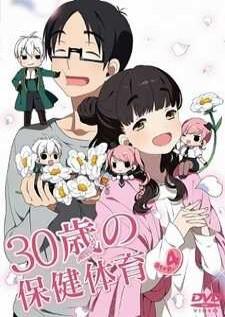 30-sai-no-hoken-taiiku-ตอนที่-1-12-ซับไทย-จบ-