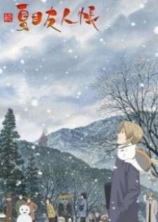 zoku-natsume-yuujinchou-นัตสึเมะกับบันทึกพิศวง-ภาค2-ตอนที่-1-13-จบ-