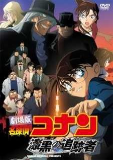 detective-conan-movie-13-the-raven-chaser-โคนัน-เดอะมูฟวี่-13-ปริศนานักล่าทรชนทมิฬ-จบ-