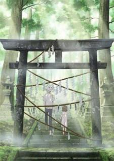 hotarubi-no-mori-e-สู่ป่าแห่งแสงหิ่งห้อย-the-movie-ซับไทย-จบ-