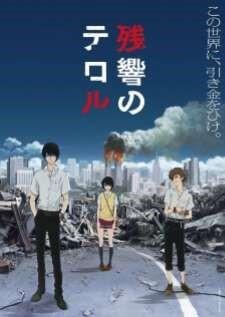 zankyou-no-terror-ความหวาดกลัวในโตเกียว-ตอนที่-1-11-จบ-
