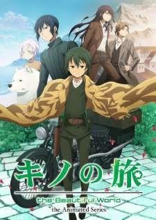 kino-no-tabi-2017-การเดินทางของคิโนะ-ภาค2-ตอนที่-1-12-จบ-