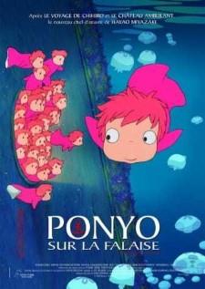ponyo-โปเนียว-ธิดาสมุทรผจญภัย-2008-พากย์ไทย