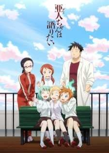 demi-chan-wa-kataritai-สาวๆรอบตัวผมไม่ใช่มนุษย์-ตอนที่-1-13-ซับไทย-จบ-
