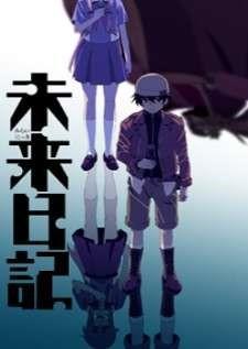 mirai-nikki-tv-บันทึกมรณะ-เกมล่าท้าอนาคต-ตอนที่-1-26-จบ-