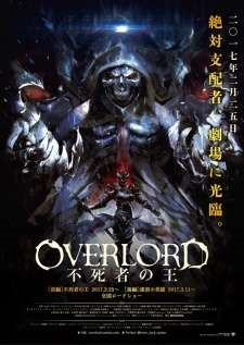 overlord-movie-1-fushisha-no-ou-จบ-