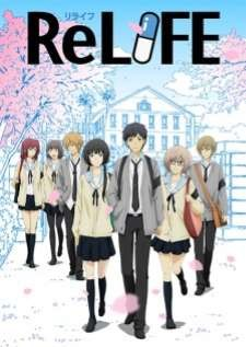 relife-ตอนที่-1-12-จบ-