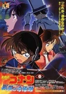 detective-conan-movie-08-time-travel-of-the-silver-sky-โคนัน-เดอะมูฟวี่-8-มนตราแห่งรัตติกาลสีเงิน-จบ-