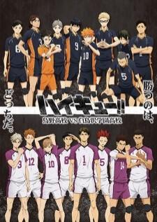 haikyuu-karasuno-koukou-vs-shiratorizawa-gakuen-koukou-ไฮคิว-คู่ตบฟ้าประทาน-ภาค3-ตอนที่-1-10-ซับไทย-จบ-