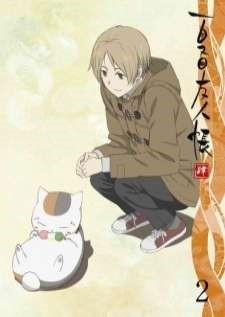 natsume-yuujinchou-shi-ss4-นัตสึเมะกับบันทึกพิศวง-ตอนที่-1-13-จบ-