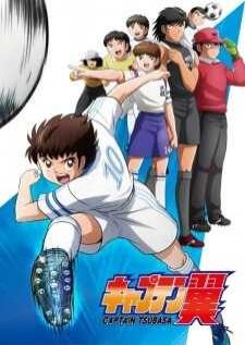 captain-tsubasa-2018-ตอนที่-1-28-ยังไม่จบ-พากย์ไทย-