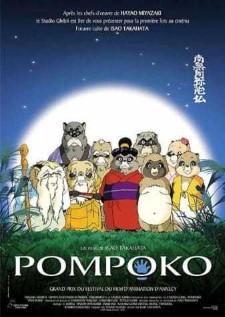 pom-poko-ปอมโปโกะ-ทานูกิป่วนโลก-1994-พากย์ไทย